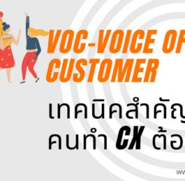 Protollcall knowledge VOC